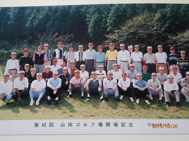 住友化学山田ゴルフ場で