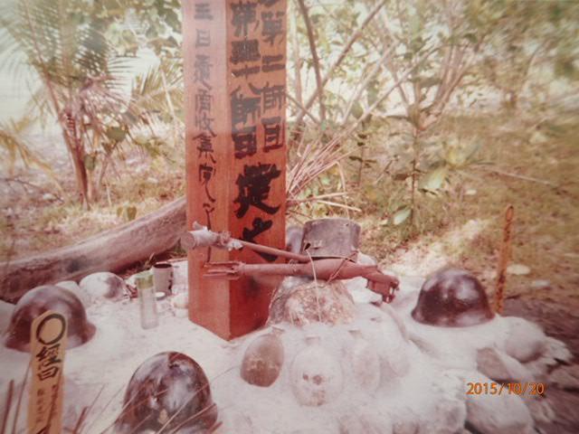 ガ島の慰霊碑